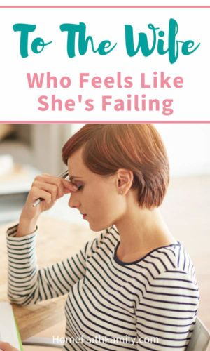 Every couple experiences marriage problems and struggles. But, what's not normal is feeling completely alone in your marriage. This relationship advice is for the wife who feels like she's failing in her marriage. Click to read. #christianmarriage #marriage